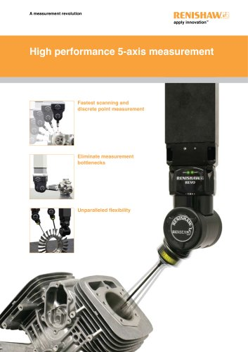 High performance 5-axis measurement