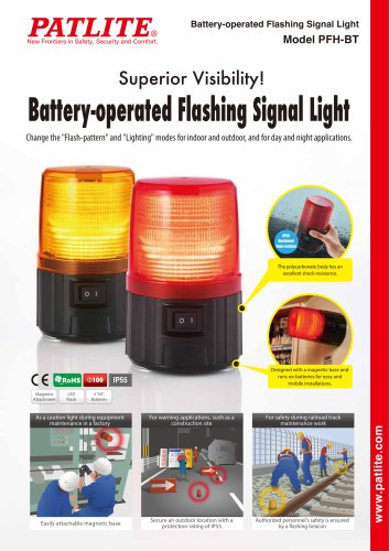 Battery-operated Signal light  PHF
