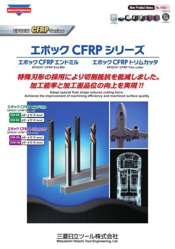 CFRP Machining