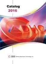 Daheng Catalog 2016