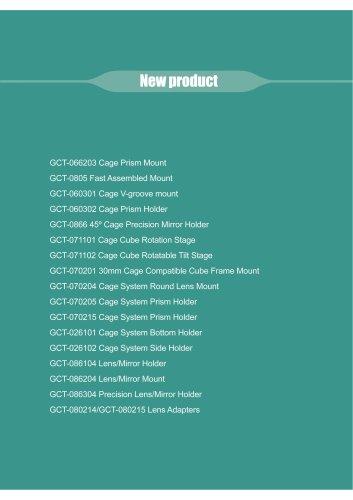 Daheng New Epoch Technology,Inc.-New GCT