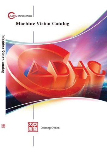 Machine vision catalog
