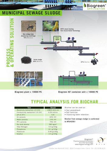 Biogreen® Municipal Sewage Sludge