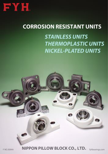 Corrosion Resistant Units Flyer