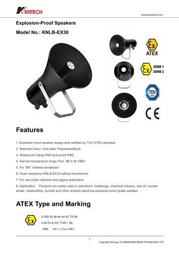 ATEX certified explosion proof speaker KNLB-EX30