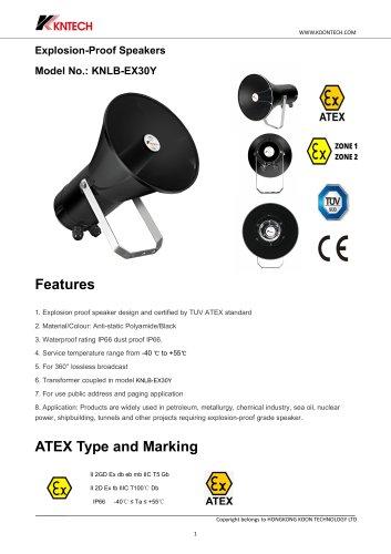 ATEX certified explosion proof speaker KNLB-EX30Y