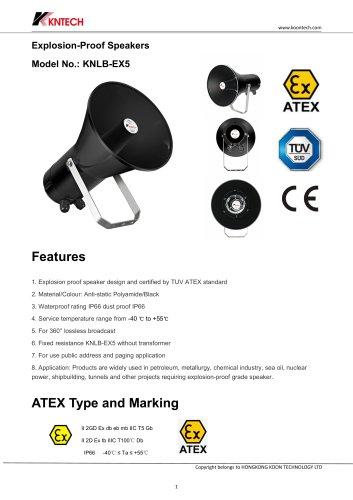 ATEX certified explosion proof speaker KNLB-EX5