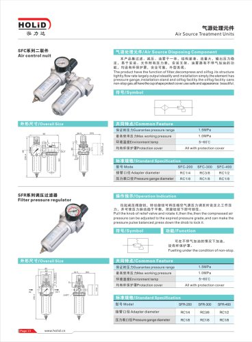 HOLID Air Source Treatment,FRL Combinations,Frl units,air compressor filter regulator,filter regulator,SFC200,SFC300,SFC400