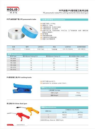 HOLID Pneumatic tubing,Pneumatic hose,Pneumatic tube,Pneumatic hose,Polyamide Tubing,polyamide hose,4*1,6*1,8*1,10*1.5,12*1.5