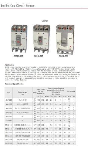Molded case circuit breaker | Bolevo GM12 series