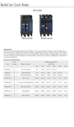 Molded case circuit breaker | Bolevo NF-CS SS series