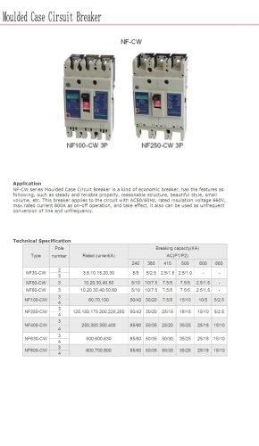 Molded case circuit breaker | Bolevo NF-CW series