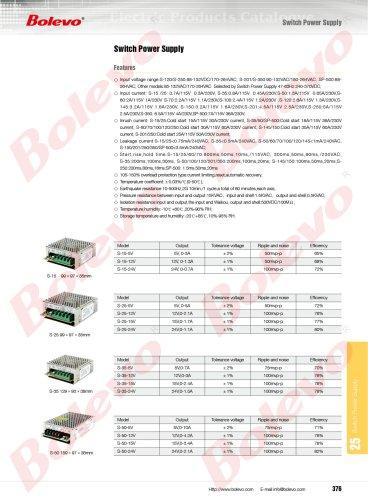 SwitchPowerSupply