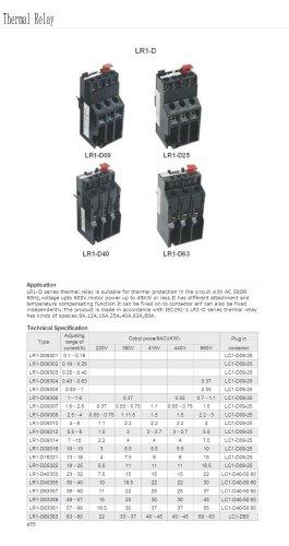 Thermal relay | Bolevo LR1-D series