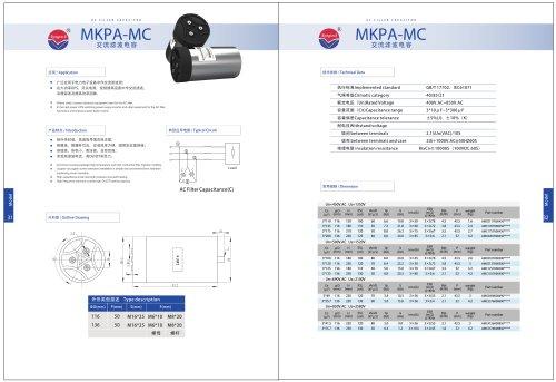 MKPA-MC AC filter capacitor