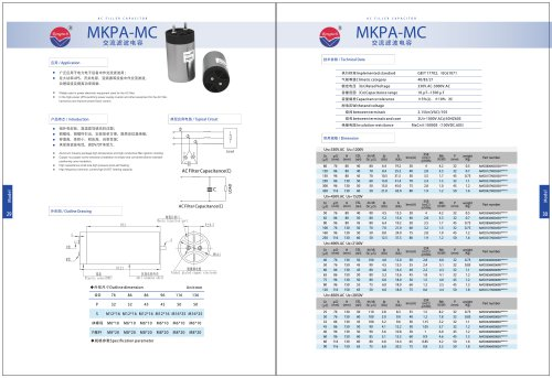 MKPA-MC AC filter capcaitor