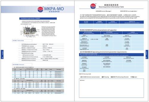 MKPA-MO AC filter capacitor