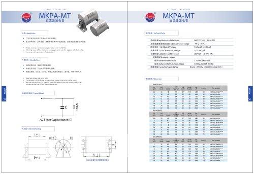 MKPA-MT AC filter capacitor