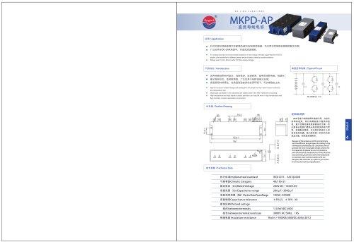 MKPD-AP DC-Link capacitor