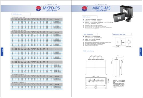 MKPD-MS DC-Link capacitor
