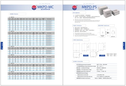 MKPD-PS DC-Link capacitor