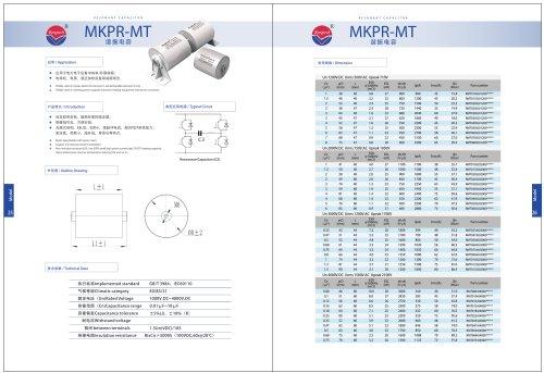 MKPR-MT Resonant capcitor