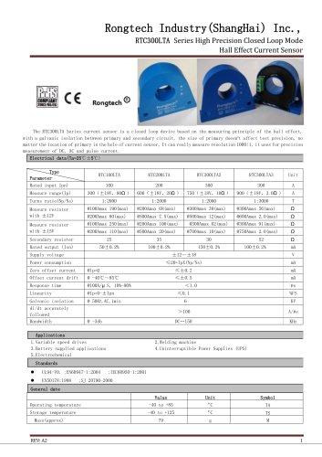 RTC300LTA close loop current sensor