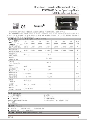RTO20000HB split core current sensor