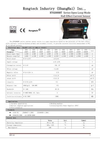 RTO2000HT high precision open loop current sensor