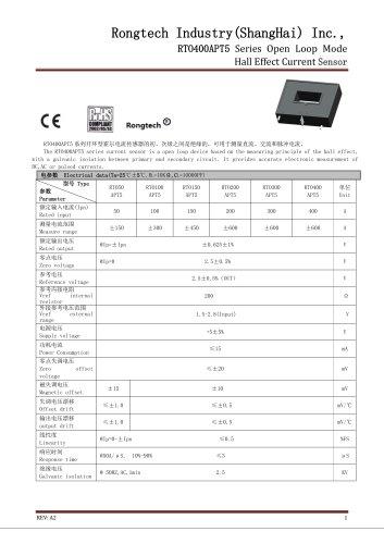 RTO400APT5 open loop current sensor