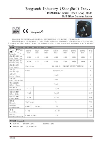 RTO900HC5F open loop EV current sensor