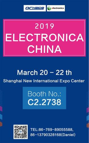 2019 ELECTRONICA CHINA