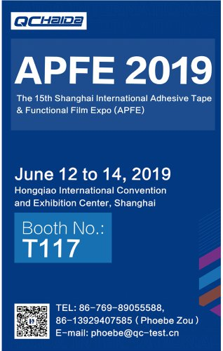 Adhesive Tape&functional Film Expo