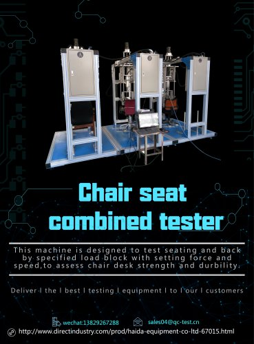 Chair seat combined tester