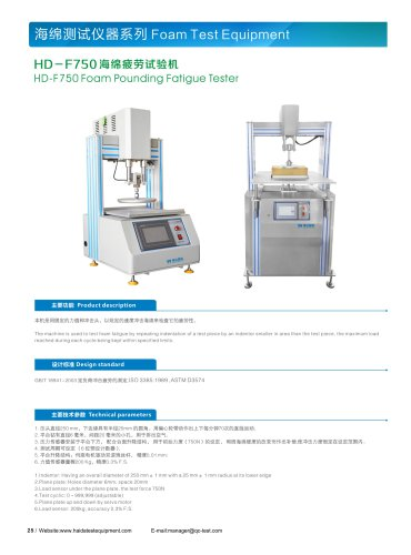 Computer Control Foams Hardness Test Machine