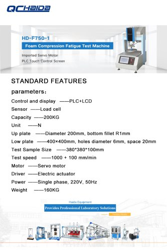 foam compression fatigue test machine