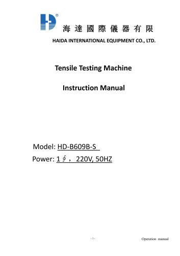 Haida Manual for HD-B609B-S Tensile Testing Machine