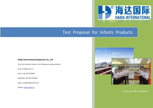 Haida Proposal of Infant Products Test Machine