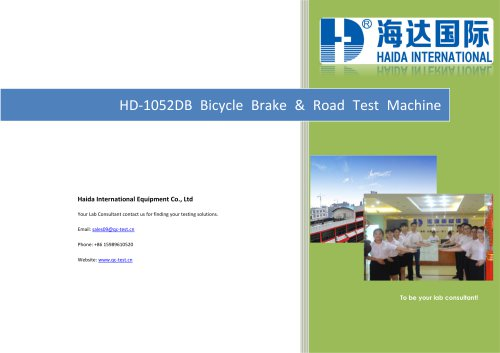 HD-1052DB Bicycle Brake & Road Test Machine