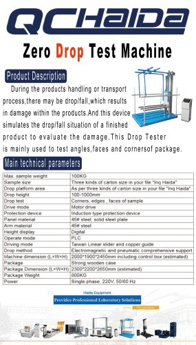 HD-A520-3 Drop Test Machine