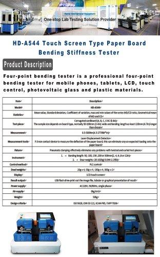 HD-A544 Paper Board Bending Stiffness Tester
