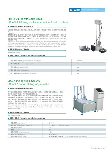 HD carton sliding angle tester  for carton test