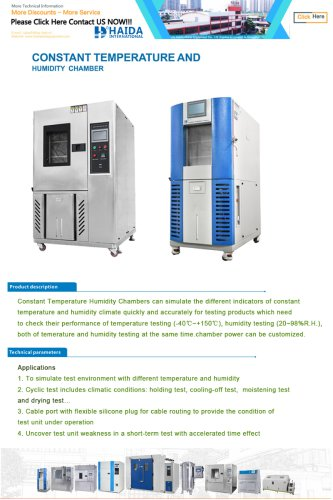 HD-E702 Temperature Humidity Chamber