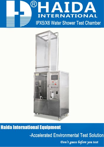 HD-E710-3 Water Spray Test Chamber _IPX5, IPX6_