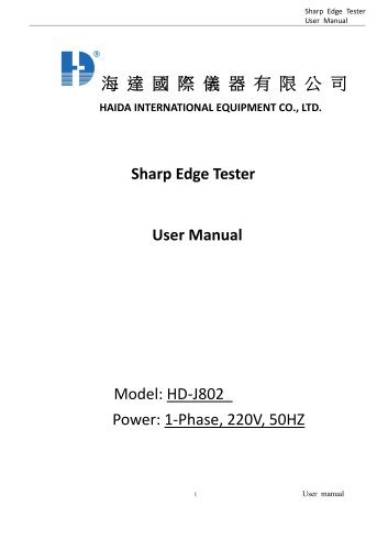 HD-J802 Sharp Edge Tester