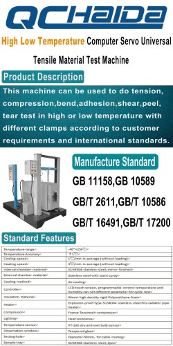 High Low Temperature Tensile Material Test Machine