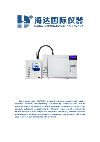 With EPC control High Sensitivity HPLC chromatography mass spectrometry test machine (GLPC/GC)