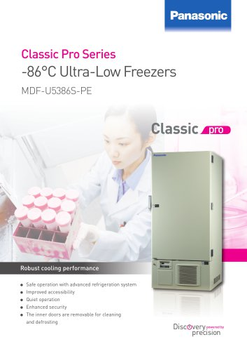 -86°C Ultra-Low Freezers MDF-U5386S-PE
