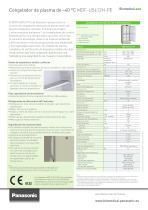MDF_U5412H Serie Biomedical Eco Congelador de plasma de –40 °C - 2