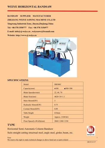 WEIYE HORIZONTAL BANDSAW HB300C
